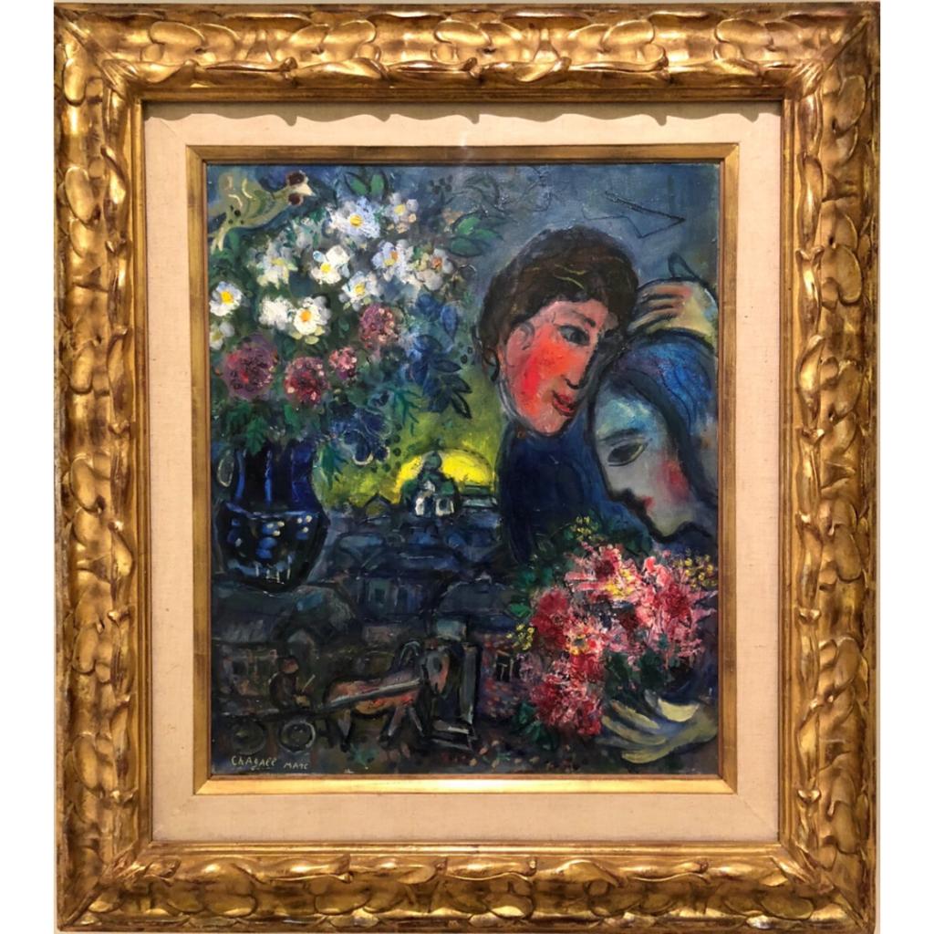 Les Fiancés au Bouquet by Marc Chagall A.G.Leventis Gallery